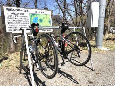 ゴール地点にはバイクラックもあります 榛名山ヒルクライム(ハルヒル)