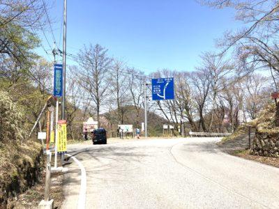 記録計測終了の看板まで全長14.7km 榛名山ヒルクライム(ハルヒル)