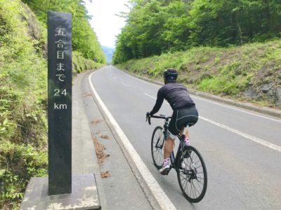 計測開始地点(0km)START