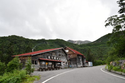 位ヶ原山荘を通過するとゴールまでラスト5km