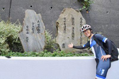 雨晴(あまはらし)は、万葉歌人の大伴家持が歌を読み、松尾芭蕉が「奥の細道」でも詠んだ歴史ある地域