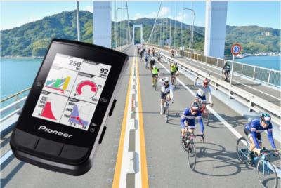 サイクリストの次世代GPSサイクルコンピューターが誕生 パイオニアSGX-CA600