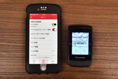 データフィールド設定、Wi-Fi設定などもスマホから操作可能