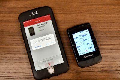 アプリでSGX-CA600の各種設定を進めていく