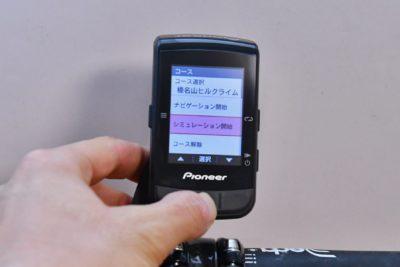 パイオニア新型GPSサイクルコンピューター「SGX-CA600」スマートトレーナーコントロール機能 取り込まれた「榛名山ヒルクライム」を選択するとシミュレーション開始画面が表示される