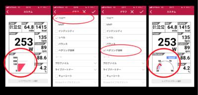 パイオニア新型アプリ「シクロスフィアコントロール」直感的に操作できる点が魅力
