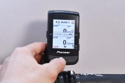 パイオニア新型GPSサイクルコンピューター「SGX-CA600」スマートトレーナーコントロール機能 「スタート」ボタンでシミュレーションが開始される