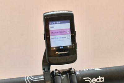 パイオニア新型GPSサイクルコンピューター「SGX-CA600」ライブパートナー機能 Wahoo TICKR FITを心拍センサーに追加