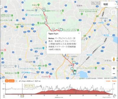 「Ride with GPS」の使い方 キューシートの詳細はアイコンのクリックで確認できる