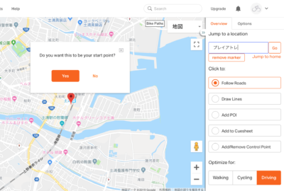 「Ride with GPS」の使い方 「Jump to a location」でスタート地点を入力。手動でも地点を決めることができる