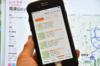 「ルートラボ」で製作したデータ(GXPファイル)を「Ride with GPS」へアップロードする