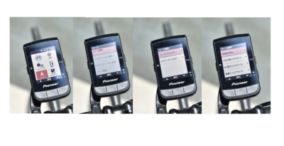 パイオニアGPSサイクルコンピューター「SGX-CA600」「コース」→「コース選択」→「コースフォルダー」の順に進み、取り込んだルートを選択する
