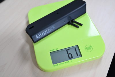 AlterLockは、わずか61g
