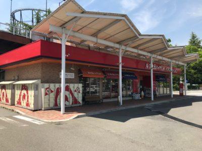富士スバルラインへのアクセス抜群の「富士急ハイランドバスステーション」