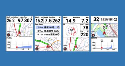 パイオニア新型GPSサイクルコンピューター「SGX-CA600」コースマップや高低図など、グラフ項目を2つ同時に表示可能になった
