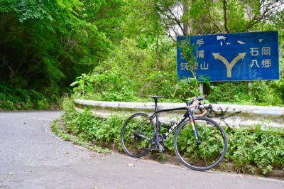 全長3.8kmの不動峠のセグメント区間の走行を終えて