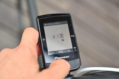 パイオニア新型GPSサイクルコンピューター「SGX-CA600」ターゲットパワーは1W刻みで細かく設定できる