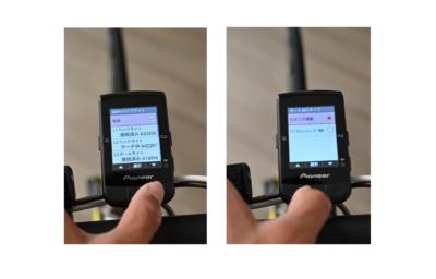 パイオニア新型GPSサイクルコンピューター「SGX-CA600」オート点灯タイプの設定画面