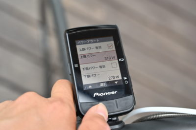 パイオニア新型GPSサイクルコンピューター「SGX-CA600」上限と下限パワーをそれぞれ設定できる