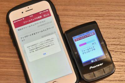 スマートフォンアプリの「Cyclo-Sphere Control App」からファームウェアをアップデートする