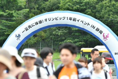 ロードレースの舞台になる東京都、神奈川県、山梨県、静岡県では関連イベントが多数開催された
