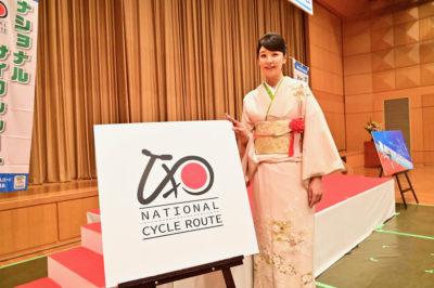 ナショナルサイクルルートのロゴが発表された